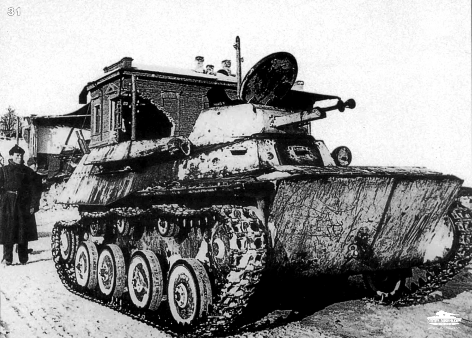 T-40 soviet light swimming tank